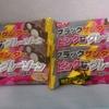 【ローソン限定】ブラックサンダーピンクなグレーゾーン食べた感想!