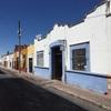世界遺産の町ケレタロのおすすめ観光スポットを紹介-メキシコ ケレタロ旅行記(2020/11)