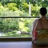 日本の伝統芸能 その❶ 閲覧注意