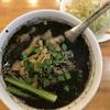 黒坦々麺搾菜 瀬佐味亭