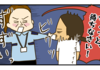 新婚旅行でハワイへ行くゾ【小話④】〜空港ではじめての薬物検査〜