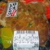 「かねひで」(大宮市場)の「カツ丼」 398+税円 #LocalGuides