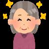 【情報】白髪~綺麗に髪が白く染まっているおばあちゃんって綺麗~