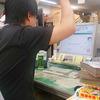 【第5回】編集部員に直撃!! 少年ジャンプルーキー作品に求めるモノ!!