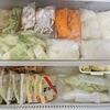 料理を簡単に!食材の冷凍保存の方法【節約】【時短】