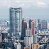 産後54日目 胎盤ポリープ緊急入院⑥ 東京の病院の判断は?
