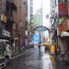 東京はいろいろあって便利ですね。人が多いのは嫌だけど・・・
