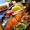 お出かけするワケでもないのに『松前野沢菜』と紅鮭のお弁当