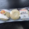 ファミリーマート  とろもっち(練乳ミルククリーム)食べてみました