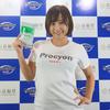 【強壮剤プロキオン!】写真つき口コミレビュー・体験談と副作用