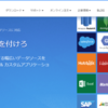中堅SIerから開発者向けツールベンダー CData Software Japanに転職しました!(1年経ってるけど)