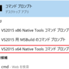Cloud Robotics Azure Platform V1 が試せます ~その2~