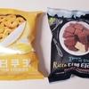 【韓国 商品】<コンビニGS25>「バタークッキー(버터쿠키) & ダブルティラミス(더블티라미슈)」