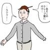 『ハゲ隠しのために乗っけたモモンガに頭を乗っ取られたおじさん』、『手を振る』