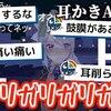 にじさんじ おすすめ切り抜き動画 2021年03月06日