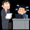 【米国株】米国GAFAに反トラスト法(独禁法)の調査