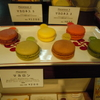 🍀焼き菓子専門店 ビジャブエナ 京都市元田中 洋菓子 ケーキ スペイン伝統菓子