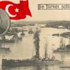 近代化に失敗したオスマン海軍 - 財政と人材の問題
