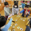 1年生:生活 カードゲームで復習