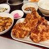 札幌町中華の巨星が繰り出す満腹定食 〜中国料理 布袋 ザンギ定食 B〜