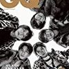 GQ JAPAN (ジーキュージャパン) 2020年1・2月合併号増刊 King & Prince 特別表紙版