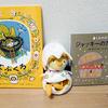 【おすすめ絵本②】ママが選んだ1冊!出産祝いのプレゼントにもお勧め☆可愛すぎる配色センス抜群のシリーズ