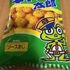 懐かしい駄菓子!やおきん『キャベツ太郎』を食べてみた!