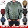 フライトがおすすめ♪ジャケットミリタリーは大手通販サイト販売だから安心!ファッション