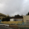 犬山市 サンパーク犬山 鶴の湯