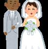 【国際結婚・ブラジル移住】ブラジル人と結婚するとき、チェックしておくべきこと3つ