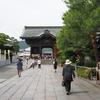 初夏の長野旅行:長野に向けて出発!