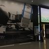 旅の羅針盤:KIXエアポートラウンジ in 関西国際空港 ※修行僧が関空から出発する前に休憩するなら、ここ!!