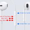 EarPodsでMacのiTunesをコントロール