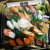 くら寿司のうなぎをテイクアウト