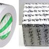 コクヨ、マンガのコマや吹き出しなどが印刷されたビニールテープ「マンガムテープ」を発売