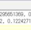 TI-Nspire & Lua / 補外法 5 / 補外にかける点列を中点法で求める