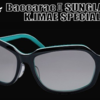 【イマカツ】数量限定偏光グラス「IK-705 バカラック2」通販予約受付開始!