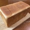 1斤1,000円の食パン