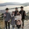 【12/23】天橋立へ行ってきましたo(^-^)o