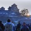 熊本城で初日の出 300人超から歓声