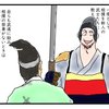 未来の蓬田村ではシリーズのこれまで2(17-25)