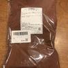 純ココア(オランダ産有名ブランド使用) / 1kg TOMIZ(富澤商店) ココアパウダー ピュアココア(ダイエットの味方)