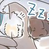 犬の多頭飼い暮らし漫画:おまけイラスト⑦【寝んねポジション争い】