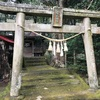 【熊本県球磨郡湯前町】安牧神社