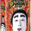 子供の頃見せてもらえなかった志村けんさんの番組、やっと見れて面白かったーって日記です。