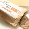 小麦ふすま×きな粉×豆乳で作った栄養たっぷりのパン!ドーナツ!?