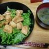 【日曜日】ご飯作り担当じゃ〜