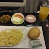 タイ バンコク旅行記2  イスタンブール~バンコク TK 機内Wifiを使ってみて