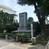 本山彦一翁記念碑