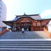 芸能人に会えるかも! 花園神社の歩き方。 (東京都新宿区)